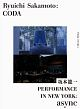 Ryuichi Sakamoto:CODA コレクターズエディション with PERFORMANCE IN NEW YORK:async