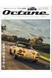 Octane<日本版> CLASSIC&PERFORMANCE CARS(21)