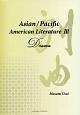 Asian/Pacific American Literature Drama (3)
