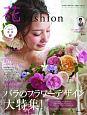 花fashion Spring-Summer2018 FLOWER DESIGNER(12)