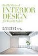 はじめての美容室デザイン 6坪-28坪のリアルな店舗デザイン集
