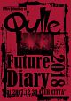 Determination of Q'ulle「Future Diary 2018」 at 2017.12.30 CLUB CITTA'