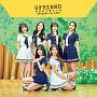 今日から私たちは ~GFRIEND 1st BEST~(通常盤)
