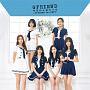 今日から私たちは ~GFRIEND 1st BEST~(B)(DVD付)