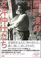 《写真記録》関門港の女沖仲仕たち 近代北九州の一風景