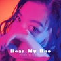 Dear My Boo(DVD付)