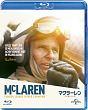 マクラーレン ~F1に魅せられた男~