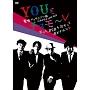 電撃チョモランマ隊25周年記念LIVE 「YOUとチョモ~レ ~だって、DVDも出せって急かすから~」
