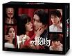 トドメの接吻 DVD-BOX