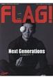 """FLAG! Next Generations 広島東洋カープ 広島の""""今""""を発信するライフスタイル情報ブック(11)"""