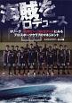 海賊をプロデュース Bリーグ 横浜ビー・コルセアーズにみるプロスポーツ