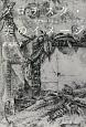 グロテスク・美のイメージ ドムス・アウレア、ピラネージからフロベールまで