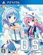 D.S.-Dal Segno- 通常版