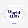 World Atlas(BD付)
