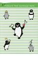 Suicaのペンギン フリースケジュールノートGreen