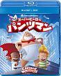 スーパーヒーロー・パンツマン ブルーレイ+DVDセット