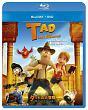 タッドの大冒険~失われたミダス王の秘宝~ ブルーレイ+DVDセット
