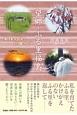 望郷・ふる里福島 東日本大震災と、その他つれづれ