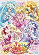 HUGっと!プリキュア vol.11