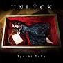 UNLOCK(アーティスト盤)(DVD付)