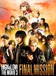 HiGH&LOW THE MOVIE 3 ~FINAL MISSION~