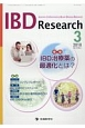 IBD Research 12-1 2018.3 Journal of Inflammatory B