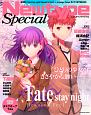 New type Special Fate/stay night[Heaven's Feel]I.presage flower<劇場版>