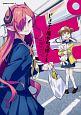 ピヨ子と魔界町の姫さま (1)