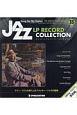 ジャズ・LPレコード・コレクション<全国版> (35)