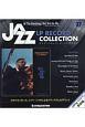 ジャズ・LPレコード・コレクション<全国版> (37)