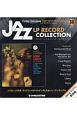 ジャズ・LPレコード・コレクション<全国版> (38)