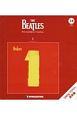 ザ・ビートルズ・LPレコード・コレクション<全国版> (14)
