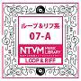 日本テレビ音楽 ミュージックライブラリー ~ループ&リフ系 07-A