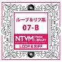日本テレビ音楽 ミュージックライブラリー ~ループ&リフ系 07-B