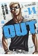 OUT (14)