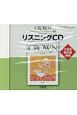 CROWN English Communication2 New Edition Listening