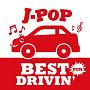 J-POP BEST DRIVIN Red Fun