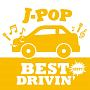 J-POP BEST DRIVIN Yellow Happy