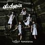distopia(SURVIVOR盤)