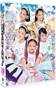 アイドル×戦士 ミラクルちゅーんず! DVD BOX vol.2