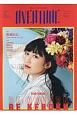 OVERTURE Fashion and Idol Culture (14)