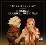 """ClassicaLoid"" presents ORIGINAL CLASSICAL MUSIC No.6"