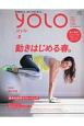 YOLO.Style (5)