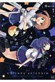 恋する小惑星-アステロイド-(1)