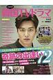 大好き!韓国TVドラマPARADISE (2)