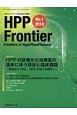 HPP Frontier 2018 HPPの診療から治療薬の進歩に伴う現状と臨床課題 低ホスファターゼ症の総合学術誌(1)
