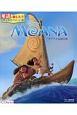 英語で楽しもう ディズニーストーリー MOANA モアナと伝説の海
