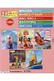 英語で楽しもうディズニーストーリー 全5巻セット