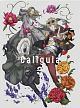 Caligula-カリギュラ- 第3巻