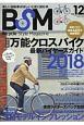 Bicycle Style Magazine (12)